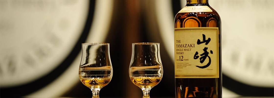Yamazaki Japanse Whisky