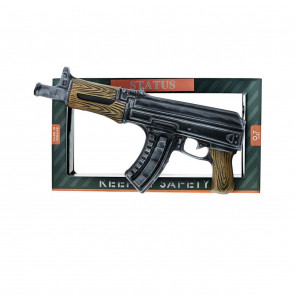 Zlatogor AK-47 (0.7 ℓ)